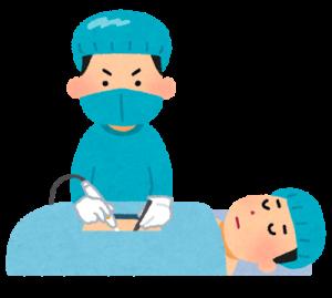 medical_syujutsu_denkimesu